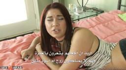 تشتهى قضيب والدها الاسود سكس فيديو